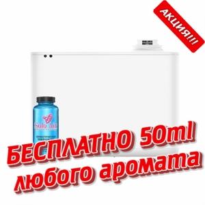 Диффузер для автоматического распыления аромата SOLO OS-5